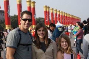 The Red Columns of Tian'anmen Square