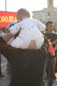 Beijing potty training