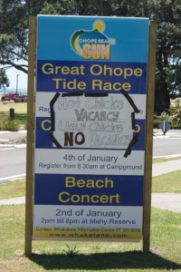 Yes, we know this isn't a REAL sign, but it was up the whole time we were in Ohope, and it made us laugh...